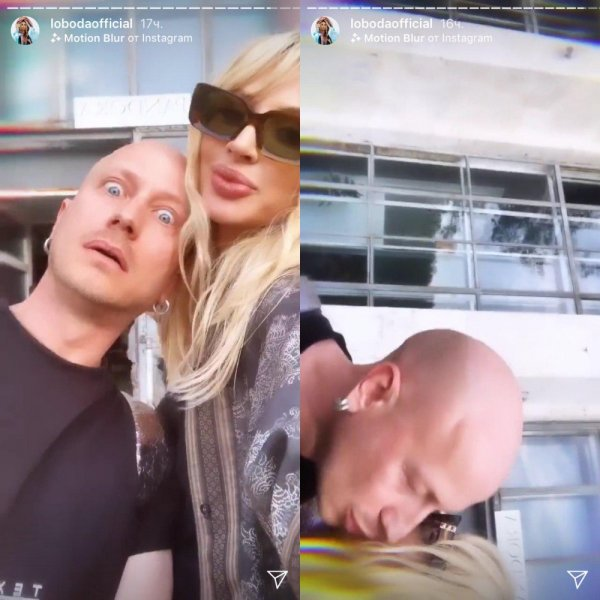Линдеманн в молодости - Будущий муж Лободы оказался копией солиста Rammstein