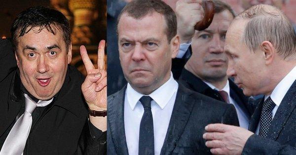 Надоело жить в России? Садальский выставил Путина и Медведева «в дурном свете»