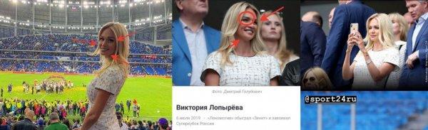 На фото стройняшка - в жизни пельмень: Лопырёва не смогла скрыть «дикий» фотошоп лица
