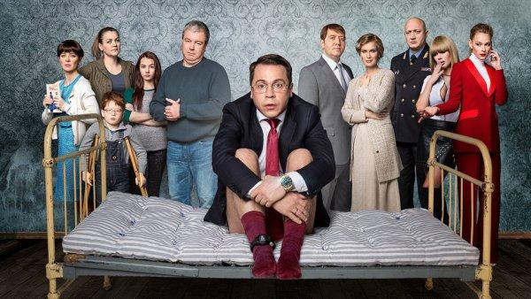 Второго сезона «Домашнего ареста» не будет! Продюсеру Слепакову «влетело» за высмеивание госвласти