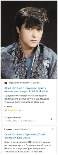 «Ласковый май» курильщика: Подпольная суперзвезда Шатунов скрывает концерты ради неуплаты налогов