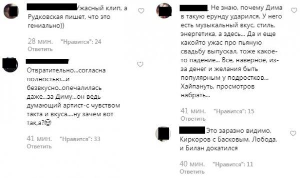 «Не хватало только Баскова в туалете» – Садальский жестко выругал клип Димы Билана