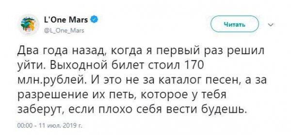 Когда лейбл оказался шарашкиной конторой...Крид может отсудить у лейбла Black Star 250 млн рублей
