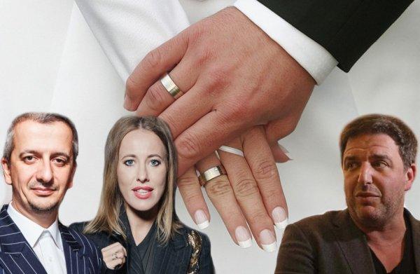 До свадьбы рукой подать? Собчак «засветила» обручальное кольцо