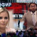 Малахова на пенсию или как Борисова метит на роль ведущей «Прямого эфира»