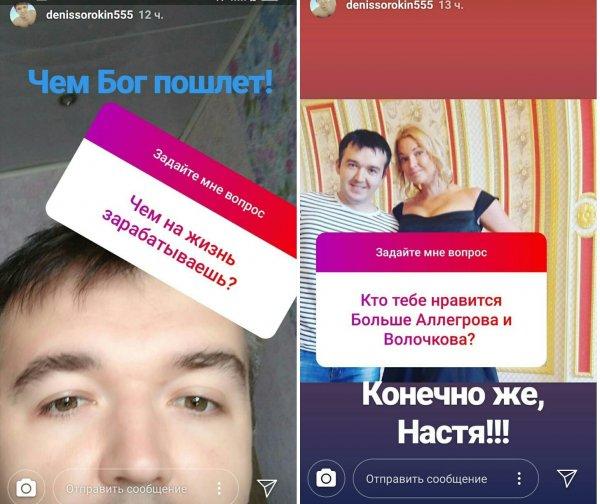Свадьба в сентябре! Жених Волочковой раскрыл главный секрет торжества