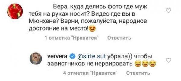 Меладзе скандалит – Вера истерит. Обиженная Брежнева «удалила» мужа из Instagram