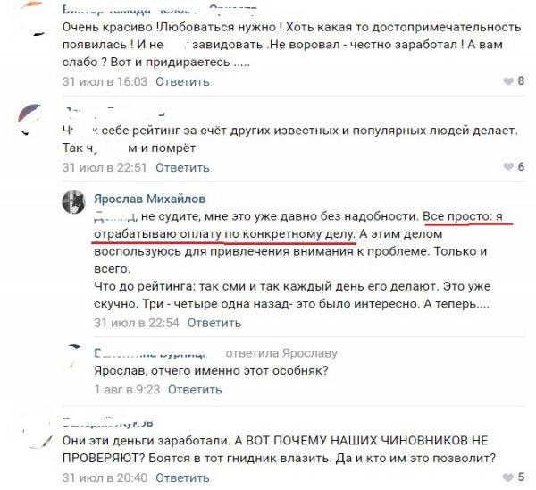 Замок Пугачевой проверит прокуратура. Юрист «спалился» - супругов «заказали»?