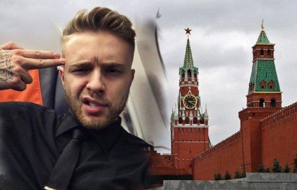 На Красную площадь не пустили? Егор Крид насмешил публику «скромным» фото