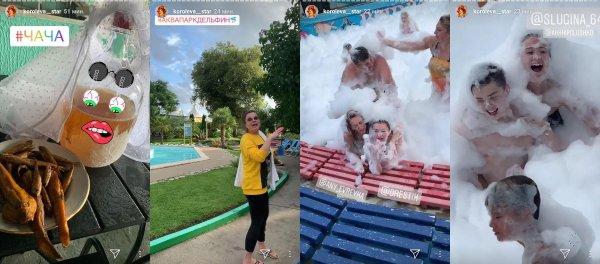 Чача, пиво и танцы в пене – Для Королёвой и её друзей закрыли целый аквапарк