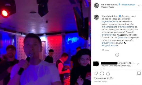 Бузова + Батрутдинов. Харламов «спалил» окончание шоу «План Б»
