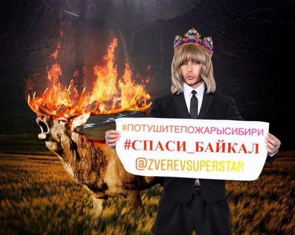 Хочет «присосаться» Байкалу или зачем Зверев притворяется экозащитником