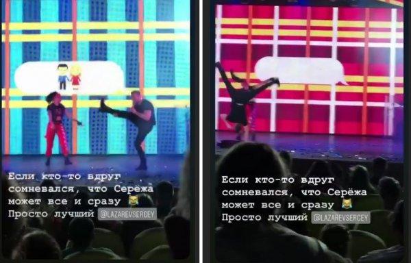Волочкова умрет со смеху! Лазарев на сцене опозорился неуклюжей растяжкой