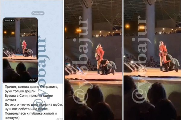 Бузова «нюхает» прямо на сцене: фанаты доказали «наркоманию» певицы