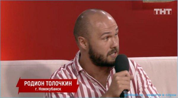 Сколько платят продюсеры «Дома-2», что за 2 месяца Родион Толочкин стал психом и извращенцем?