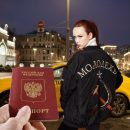 Муж паспорт отобрал, но Шурыгина на такси сбежала к любовнику
