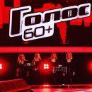 Дом престарелых на Первом канале или почему «Голос 60+» ожидает провал?