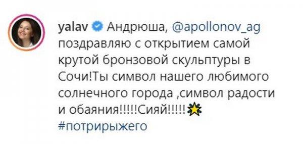 «Саша+Таня» наяву? Звезда сериала Рубцова не скрывает роман с рыжим из «Иванушек»