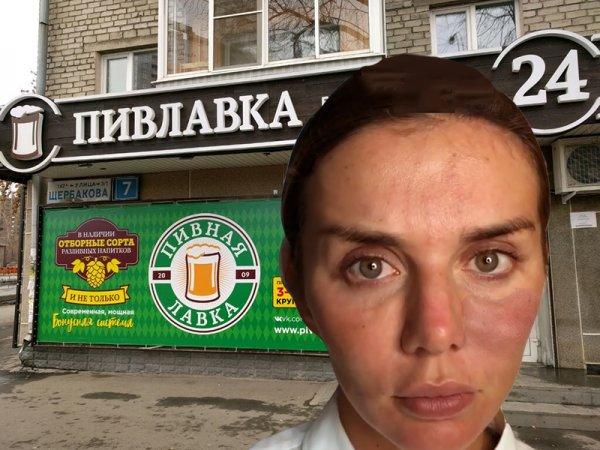 Седокова ушла в запой из-за абсолютного запрета на общение с Моникой?