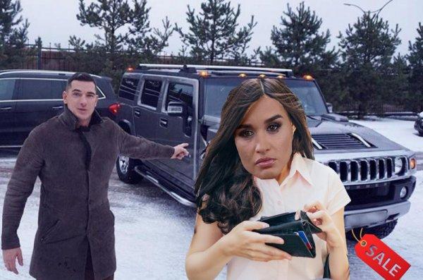 Омаров продаёт машину, а Бородина пересела на метро. Звёздная семья считает копейки?