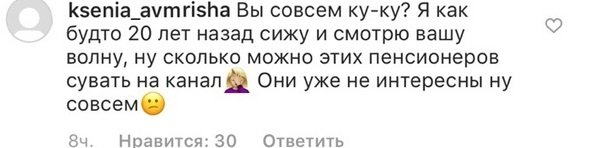 Когда ведущие бесят публику...Продюсеры «Россия-1» пригласили более дешевых Малахова и Кудрявцеву