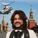 Мигалки не хватает: Киркоров плюет на правила и летает в аэропорт на вертолете