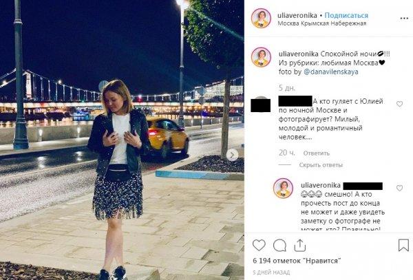Навсегда «привязана» к мужу. Проскурякова оказалась под домашним арестом?