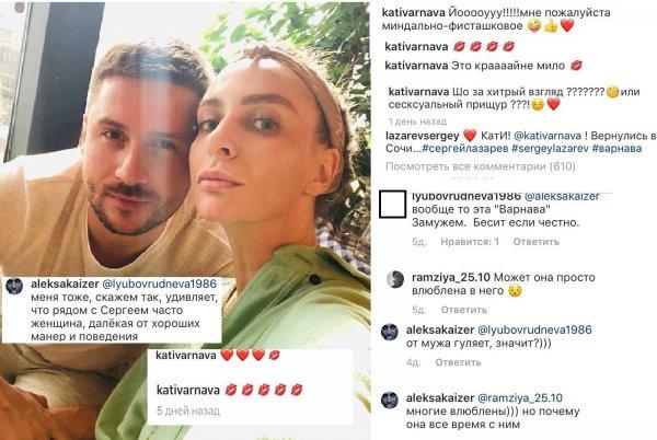 У Никиты будет мама? Лазарев закрутил роман с «замужней» Варновой