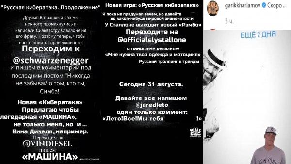 Пощады не будет! Харламов готовит «налет» на Шуфутинского 3-го сентября