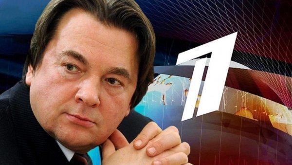 «Первый канал» – «кормушка» для «своей тусовки» или как Эрнст российское телевидение ради собственной выгоды «топит»?
