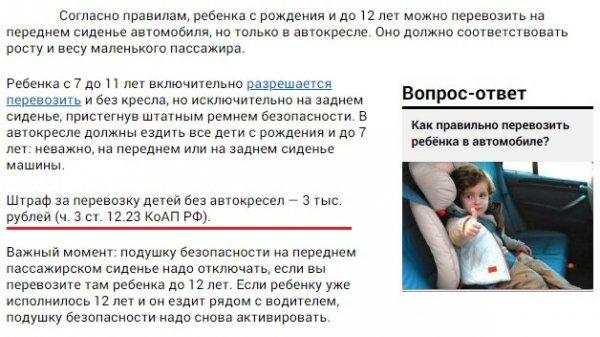 Ксюша заплатит 3 000 рублей? Муж Бородиной нарывается на штраф за нарушение ПДД