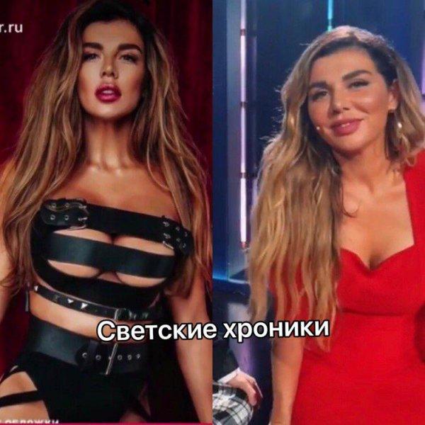 «На обложке модель, в жизни пельмень»: Седокова без фотошопа ошарашила сеть внешним видом