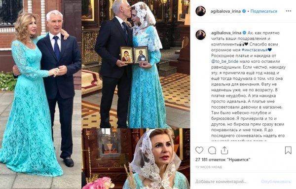 Дочери Ирины Агибаловой из «Дома-2» отказались от матери?