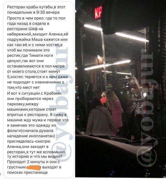 Халява кончилась: Шишкову не впускают в Московские рестораны по бартеру