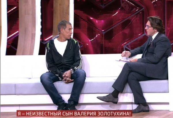 Лже-сын Золотухина «засветился» на «России-1» - Малахов «водит за нос» ради наживы?