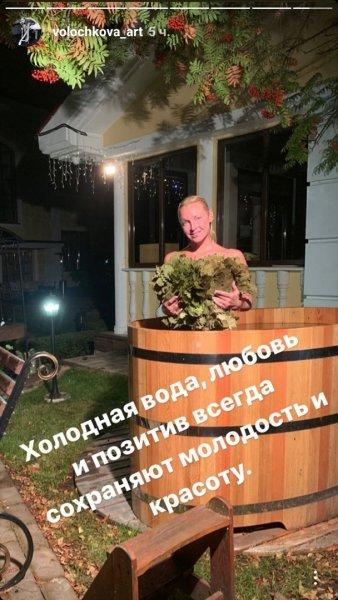 «Оно» съело купальник! Волочкова опозорилась узким детским нарядом