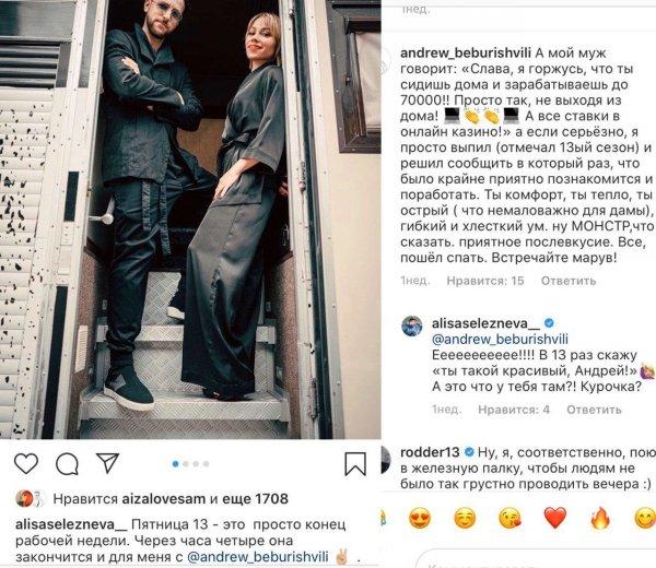 «Пошлая разведёнка»  для прикрытия или как Бебуришвили ушёл из «голубой армии»