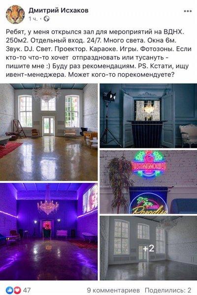 Муж Гагариной спасает семейный бюджет из-за ухода жены от продюсера Меладзе