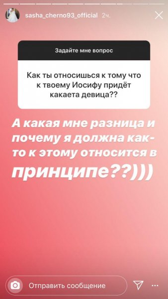 На «Дом-2» новый «сценарий»...Александра Черно скрывает отношения с любовником за периметром