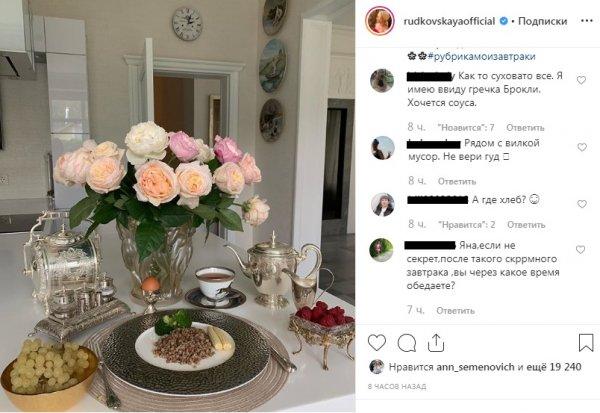 «Диоры» продала, 7 млн потеряла: Рудковская из-за пьянства Билана перешла на гречку