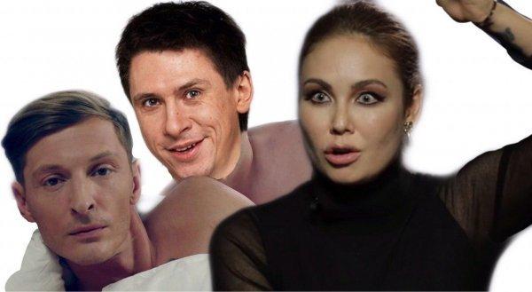 Если друг оказался враг…Ляйсан Утяшева слишком откровенно заигрывает с Тимуром Батрутдиновым