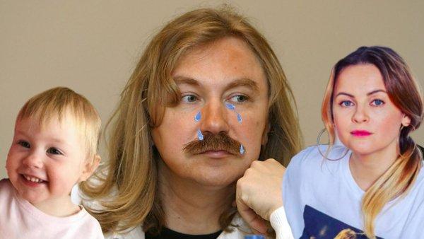Папа не родной, не весело с тобой! «Нагулянная» дочь Николаева относится к певцу, как к отчиму