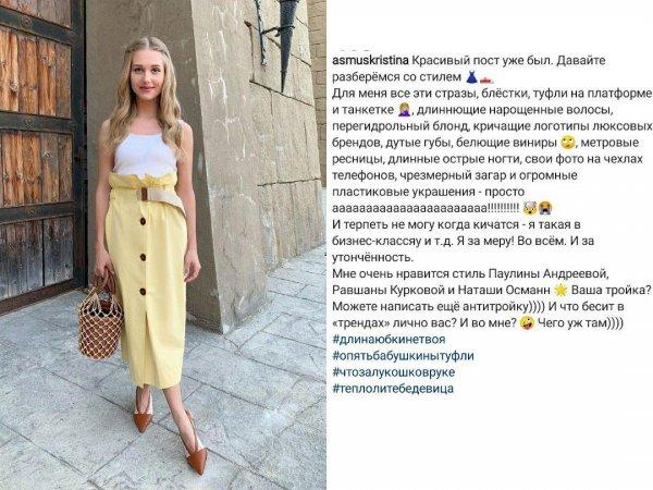 «Пластиковая» Паулина - кумир. Асмус «прогнулась» под Бондарчука ради роли?