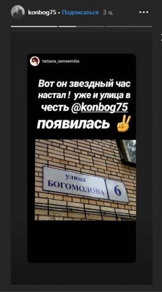 Собчак «укусила»? Богомолов возомнил себя «Героем СССР»