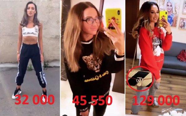 «Опять эта тюль!»: В Сети «разнесли» Бузову за платье стоимостью 85 000 рублей