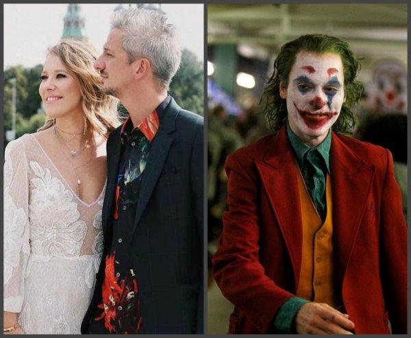 «Пошлятина с танцами», но это не про свадьбу: Собчак опозорилась лицемерным постом о «Джокере»
