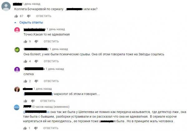 Смех без причины — признак... Лена Полено из «Букиных» изменилась до неузнаваемости