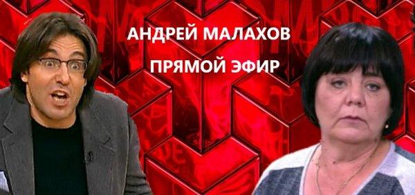Вместо поддержки – «нападки». Малахов пытался «осадить» женщину в «Прямом эфире»