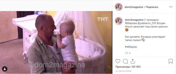 «Я не пойму, ты чей?» - Яббаров не признает сына от изменщицы Рапунцель