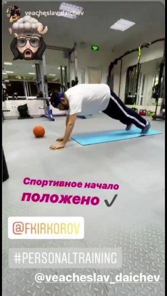 Занялся спортом ради любви? Киркоров пытается соблазнить нового любовника подтянутым телом?